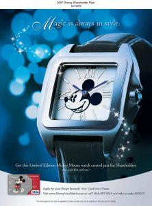 Disneywatch-222x300